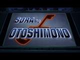 Sora no Otoshimono: Forte / Падшая с Небес: Ангел прихоти - Сильнейшая 3 серия 2 сезон [Cuba77] - http://vk.com/animeinminsk