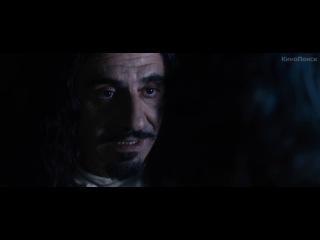 Трейлер:Анжелика, Маркиза Ангелов